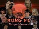 Кунг-фу Возрождение легенды / Kung Fu: The Legend Continues (1 сезон 1-2 серии) (1993)