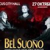 PianoMagicShow Bel Suono [OFFICIAL GROUP]