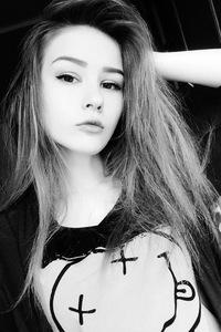 Червинская Александра