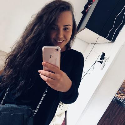 Anastasia Dubeiko