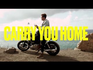 Премьера. Tiësto feat. Aloe Blacc & Stargate - Carry You Home [ft.Tiesto]
