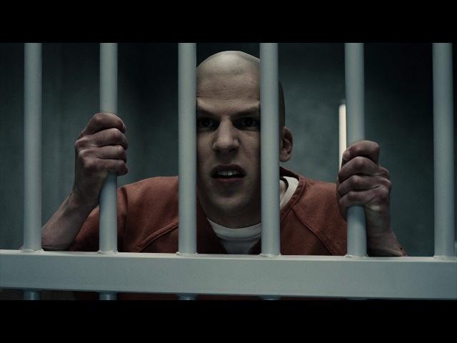Лекс Лютор в тюремной камере. Расширенная версия. Бэтмен против Супермена: На за ...