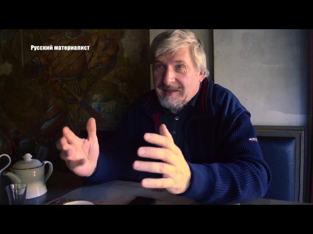 Государств больше нет Сергей Савельев