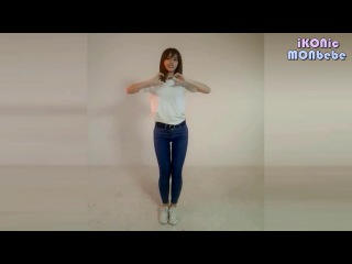 Twice MOMO - 'Signal' dance practice [mirrored]