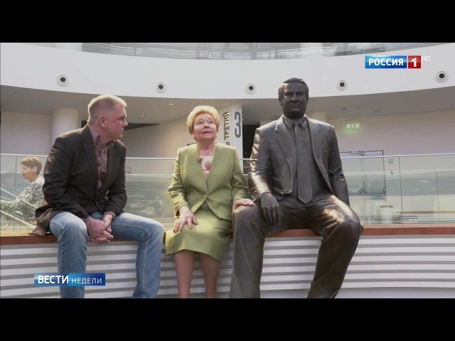 Наина Ельцина: