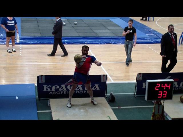 Толчок одной гири 50 кг.1-е место - Мовсар Сулейманов(Чеченская республика) - 58 подъемов