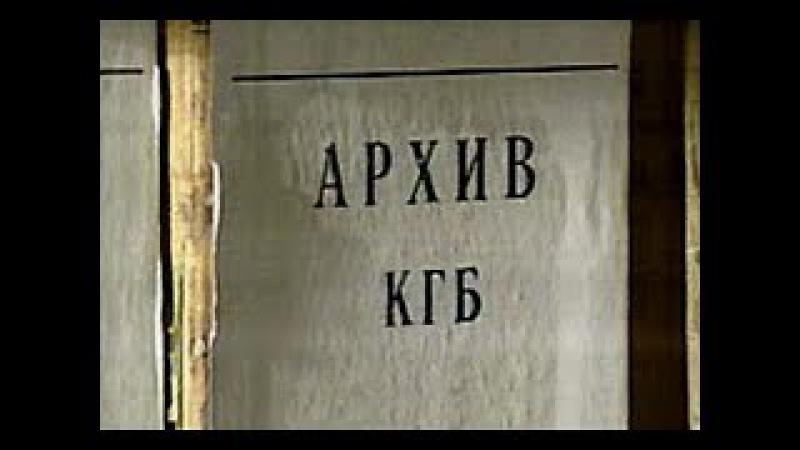 ЗАПРЕЩЁННОЕ ВИДЕО! ЛЕКЦИЯ для СИЛОВИКОВ КГБ/ФСБ о БОГЕ » Freewka.com - Смотреть онлайн в хорощем качестве