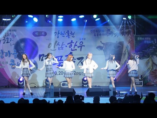 171019 에이프릴 (April) '봄의 나라 이야기' 4K 직캠 @홍천 인삼 한우 명품축제 4K Fancam by -wA-