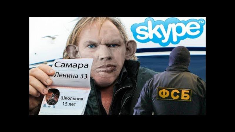 ФСБШНИК СДЕАНОНИЛ ВАЛЕРУ / ПОБЫКОВАЛ / ВСТРЕЧА С ПЭТРО