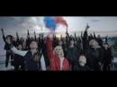 ЖИТЬ | SMASH, Полина Гагарина Егор Крид - Команда 2018
