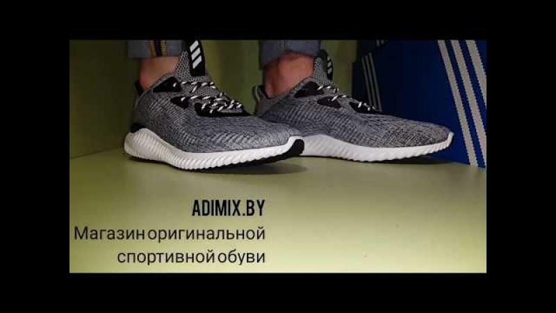 Adidas Alphabounce EM m bb9043 | adimix.by