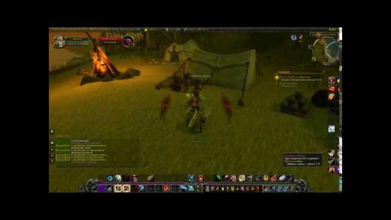 World of Warcraft Болото печали 02 Квесты Охотник Горемрак и Вязкая топь