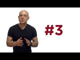 5 Способов Продлить Половой Акт. Алекс Мэй