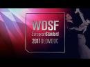 Kolobov Busk DEN 2017 EU Standard Olomouc R1 T DanceSport Total