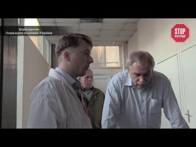 Корупціонер Чернега покриває бізнес проросійського підприємця