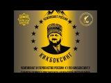 В/К 60кг ТИМУР НАДРОВ (Москва) - ТЕМИРЛАН БЕКМУРЗАЕВ (Р.Дагестан)
