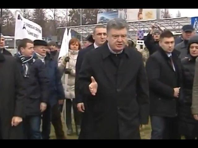 Президент-Петушок