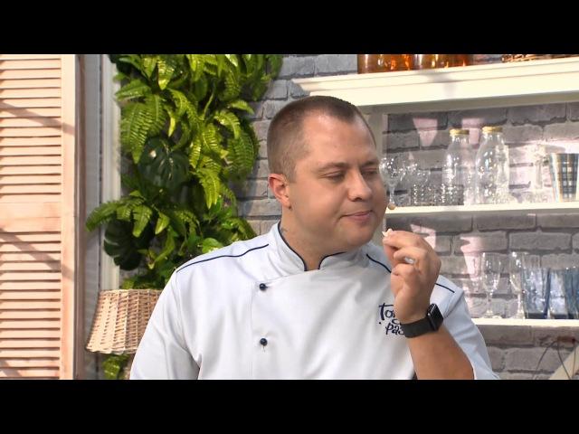 Еврейская кухня - Готовим вместе - Интер