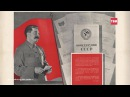 День Конституции РФ: немного истории в картинках