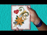 paper quilling greeting card for valentine's day