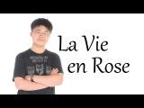 La Vie en Rose - MonnotPiaf arr. Chet Atkins