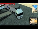 Euro Truck simulator 2 l Ritmik l Игра на Multipleyr №4