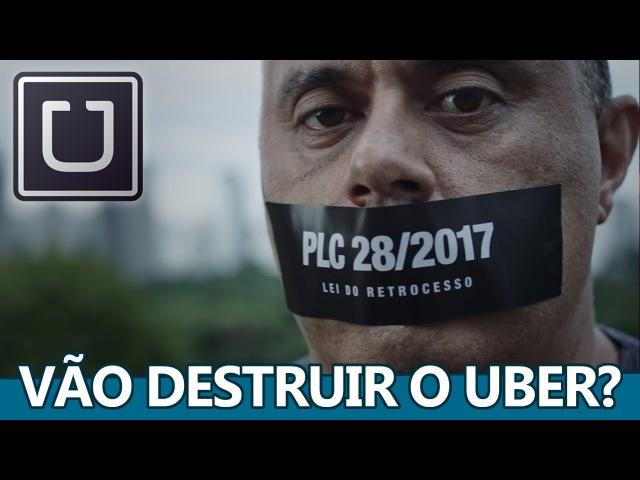 Uber e outro aplicativos correm PERIGO no Brasil, governo pode prejudicar MILHÕES de Brasileiros