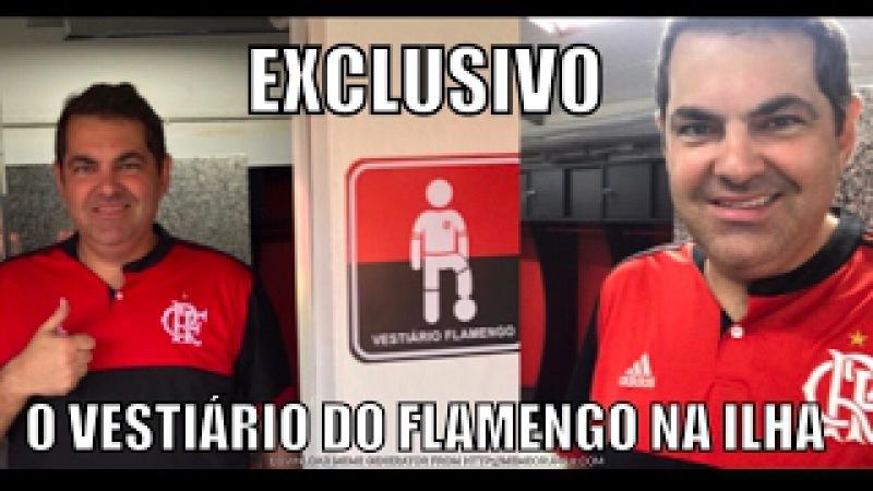 Exclusivo: Conheça o Vestiário do Flamengo no Estádio da Ilha do Urubu! Valeu comunicação do Mengão!