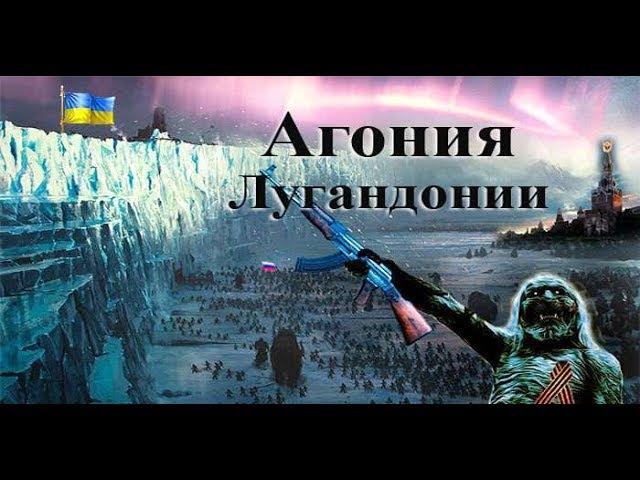 Главарям «ДНР» и «ЛНР» уже пришел конец, — ветеран АТО
