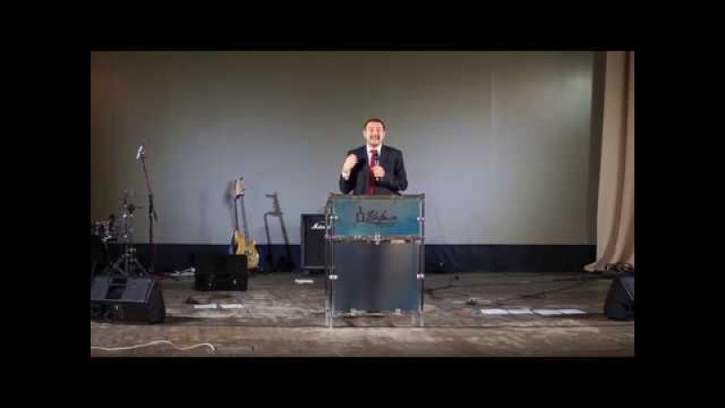 Сергей Поднюк - Библия о Спасении - Роль покаяния в получении спасения - Ч.2 (Вефиль, 22.10.2017)