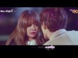 рус.караоке ❖ ОСТ к дораме Мой тайный роман ❖ LYn - Song For Love ❖ My Secret Romance OST