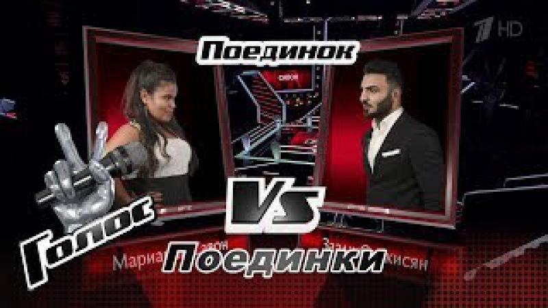 Заали Саркисян иМарианна Савон. «Vivo per lei» - Поединки - Голос - Сезон 6