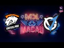 VP vs VG.J RU (bo1) MDL Macau Lan Minor 08.12.2017
