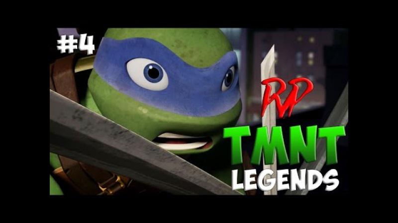 Черепашки-Ниндзя: Легенды ТУРНИР РАФАЭЛЬ 4 (TMNT Legends PVP IOS Gameplay 2016)