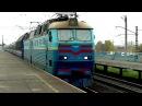 ЧС7-289 с пассажирским поездом №64 Одесса - Днепр