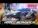 Need For Speed: Payback (2017) - ДРИФТ НА ТАЧКЕ КРОССА! Chevrolet Corvette z06 / Весь тюнинг