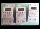 Тестирование китайского реле напряжения electroforum