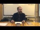 Д В Щедровицкий Учение о крещениях Земля Вода Дух Огонь в Новом Завете