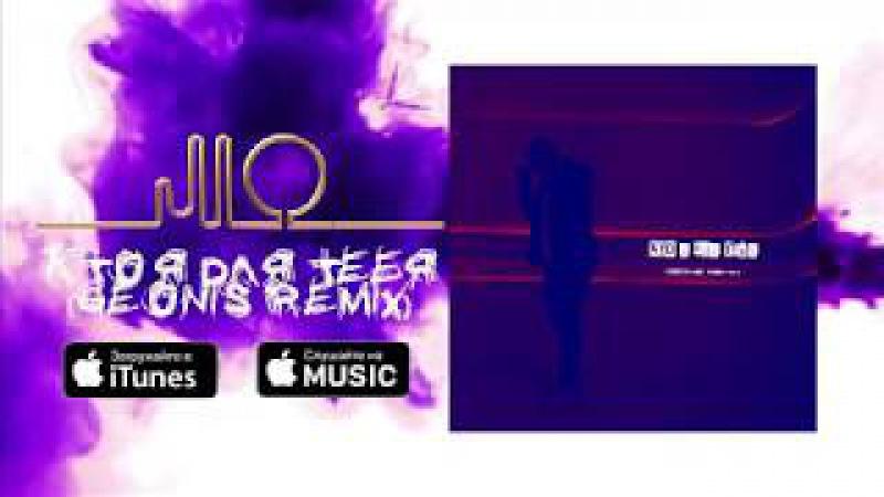 JIO - Кто я для тебя (Geonis Remix) (Official Audio)