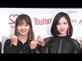 170222 TWICE Red Carpet @Gaon Chart KPOP Awards 2017