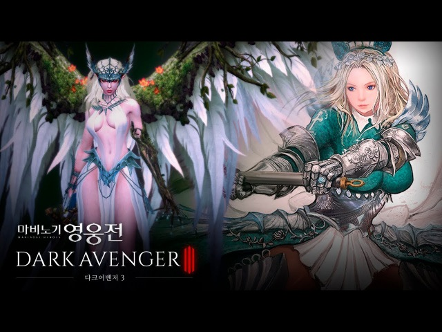 Dark Avenger 3 - Vindictus Event - New Boss Costumes Preview - Android on PC - Mobile - F2P - KR