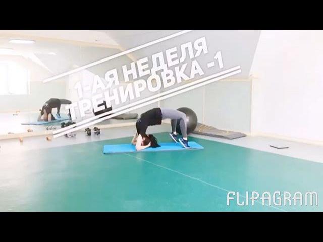 Aisha_fitness video