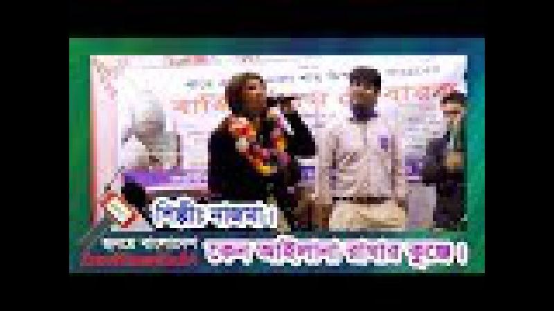 কেন আইলানা রাধার কুঞ্জে শিল্পী নাজমা | Keno Ailana Radar Kunje Singer