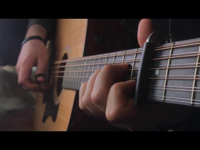 Саундтрек к сериалу Игра Престолов на 12 струнной гитаре