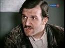 Хождение по мукам (6 серия из 13) 1974-1977 SATRip