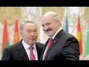 Назарбаев Лукашенко Атамбаев Путин не грамотен в знании истории