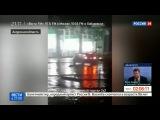 Новости на Россия 24  Сезон  РусГидро авария на шлюзе ГЭС не опасна для населения