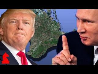 Трамп о Крыме...Вы о чём,мистер президент?