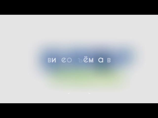SIROP PRODUCTION - Почасовая фото и видеосъёмка Иваново