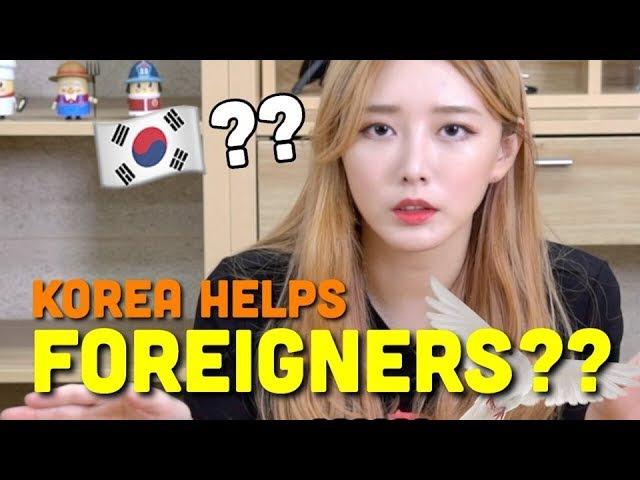 Tudo DE GRAÇA?? É assim que a Coreia ajuda os ESTRANGEIROS e Coreanos!